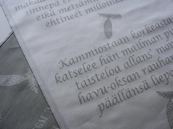 Lapuan Kankurit Wanha Karhunmäki